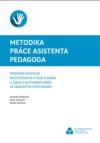 Podpora rozvoje počátečního čtení a psaní u žáků s autismem nebo zrakovým postižením